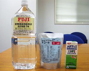 非常用保存飲料水・備蓄栄養補助飲料・備蓄栄養補助食